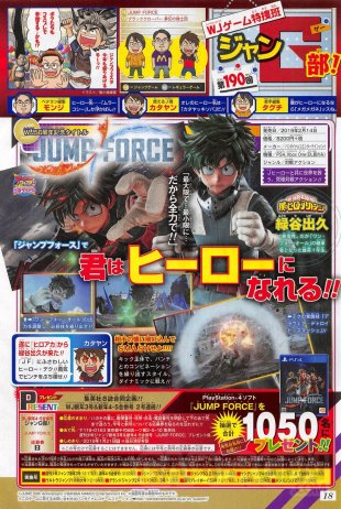 Jump Force scan 19 12 2018