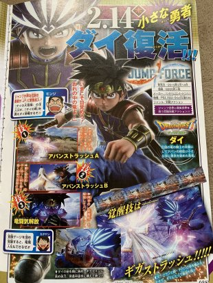 Jump Force scan 24 01 2019