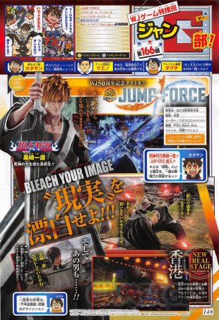 Jump Force scan 29 06 2018