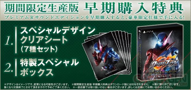 Kamen Rider Climax Fighters édition limitée 10 09 2017
