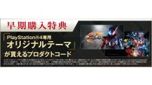 Kamen-Rider-Climax-Fighters-thème-PS4-10-09-2017