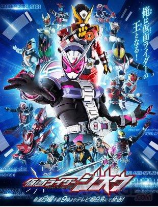 Kamen Rider Zi O poster 03 08 2018