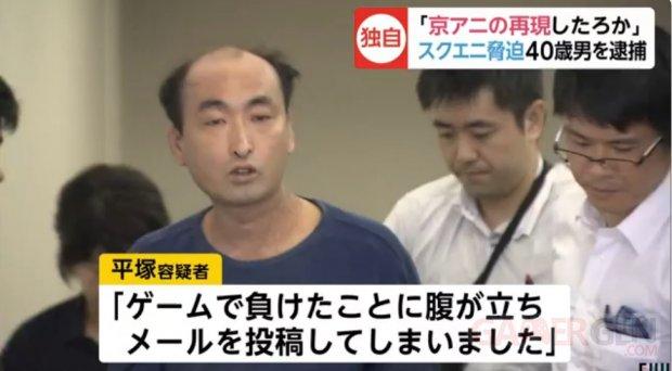 Kenichi Hiratsuka