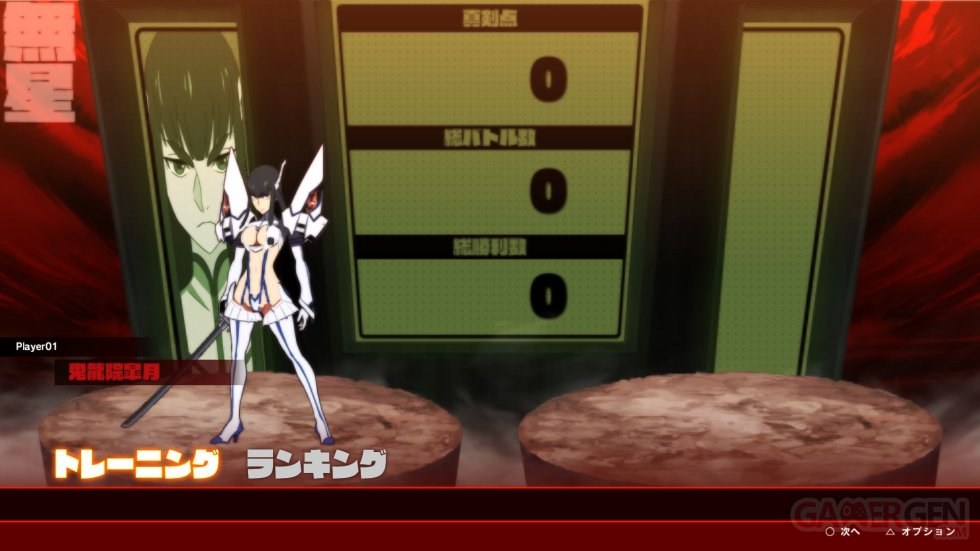 Kill-la-Kill-the-Game-IF-05-03-03-2019