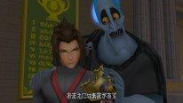 Kingdom Hearts HD 2.5 ReMIX 12.08.2014  (8)