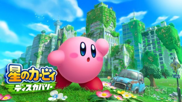 Kirby Discovery 23 09 2021
