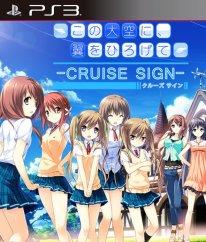 Kono Oozora ni Tsubasa wo Hirogete Cruise Sign jaquette
