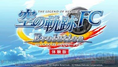 Legend of Heroes SC Evolution