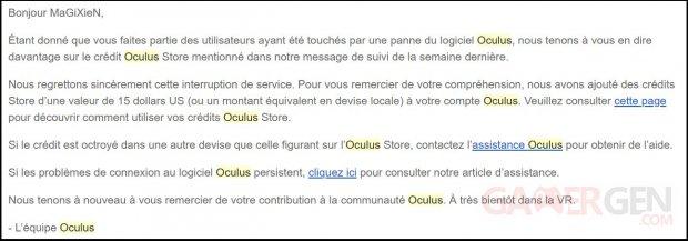 Lettre Oculus