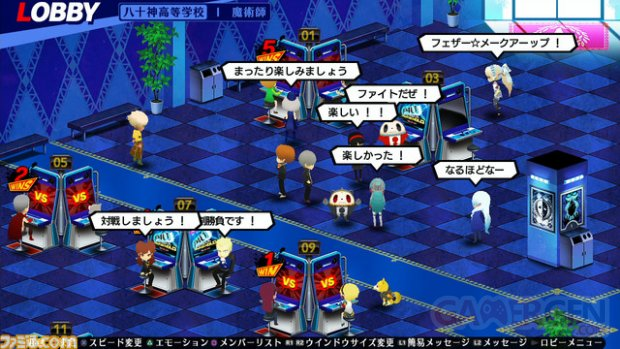 Lobby Persona 4 Arena Ultimax