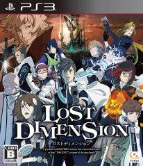 Lost Dimension jaquette jap