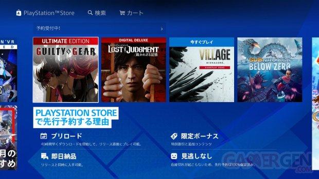 Lost Judgment fuite PlayStation Store japonais 06 05 2021