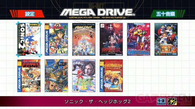 Mega Drive Mini Images console (4)