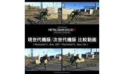 Metal Gear Solid V Ground Zeroes comparaison.jpg large
