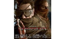 Metal Gear Solid V The Phantom Pain 12.05.2014  (19)