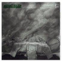 Metal Gear Solid Vinyle Mondo 03