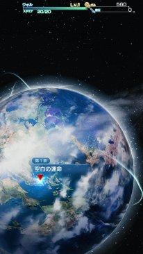 Mevius Final Fantasy 28 03 2015 screenshot 10