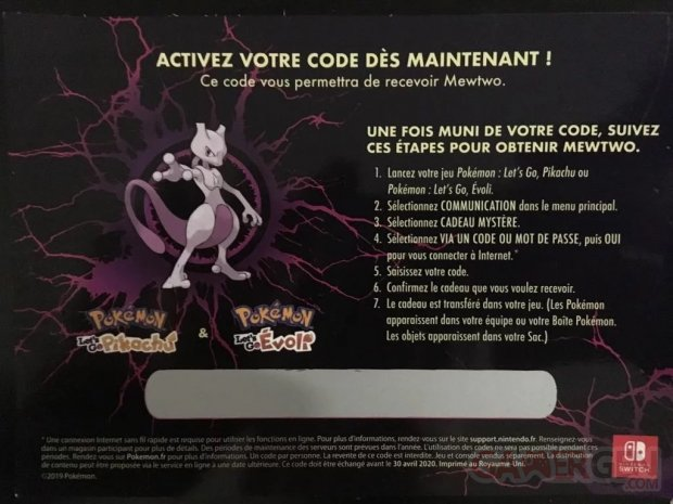 Mewtwo PicWicToys
