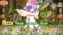 Moero Chronicle H (4)