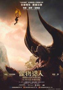 Monster Hunter poster chinois