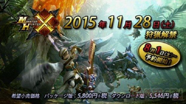 Monster Hunter X date