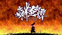 Muramasa Rebirth the tale of the seven night ghostly curse sreenshoot0001