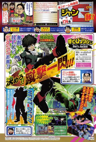 My Hero Academia Ones Justice scan 01 09 2018