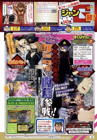 My Hero One's Justice 2 scan 10 02 2020
