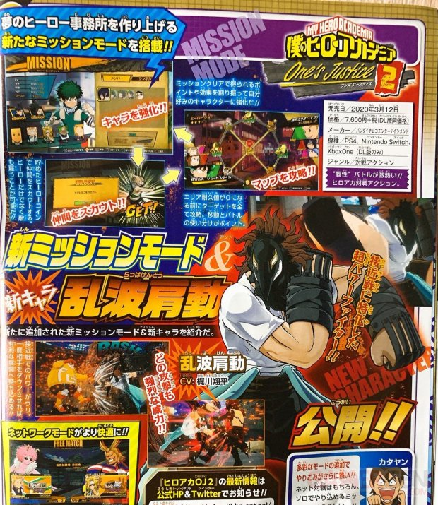 My Hero One's Justice 2 scan 24 01 2020