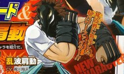 My Hero One's Justice 2 vignette 24 01 2020