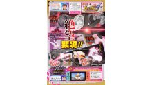 Naruto-Shippuden-Ultimate-Ninja-Storm-4-Road-to-Boruto_14-12-2019_scan