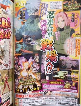 Naruto Shippuden Ultimate Ninja Storm Revolution 23.07.2014