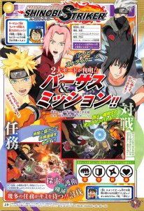 Naruto to Boruto Shinobi Striker 02 06 2017 Jump scan