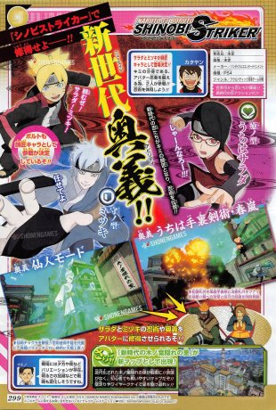 Naruto to Boruto Shinobi Striker scan 13 04 2018