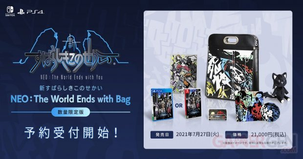 NEO The World Ends With You collector Japon 09 04 2021
