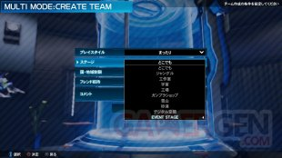New Gundam Breaker 03 19 06 2018