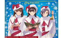 New LovePlus + Christmas