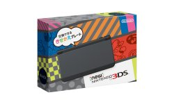 New Nintendo 3DS boites (2)