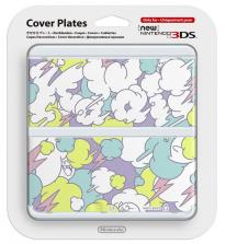 New Nintendo 3DS coque (10)
