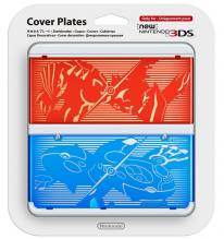 New Nintendo 3DS coque (15)
