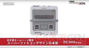 New Nintendo 3DS XL Collector Super Nintendo image (1)