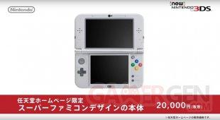 New Nintendo 3DS XL Collector Super Nintendo image (2)