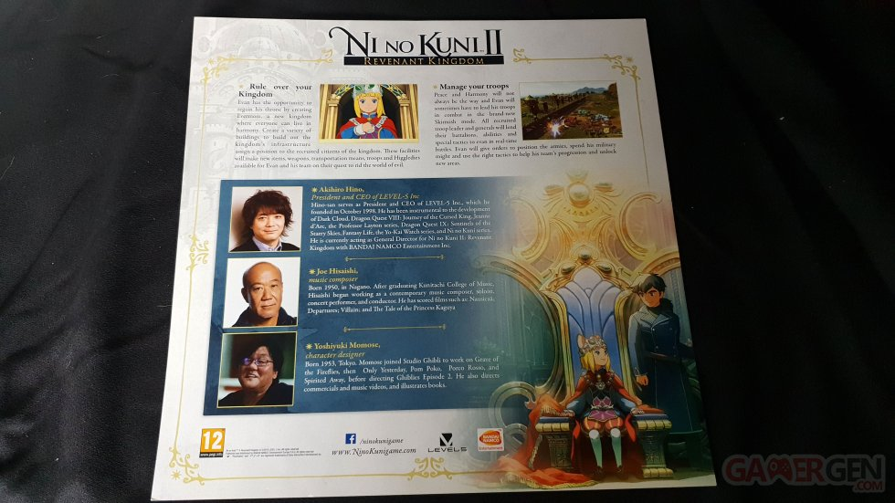 Ni No Kuni King's Edition Kit Presse - 0066