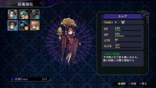 Nights of Azure 2 Bride of the New Moon 0808-17 (42)