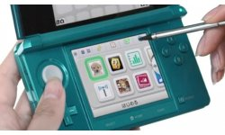 Nintend 3DS Firmware Update head