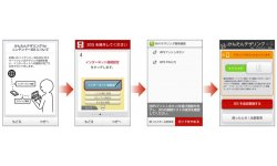 nintendo application 14.05.2014