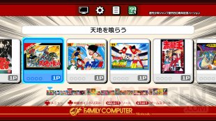 Nintendo Classic Mini Famicom Weekly Shonen Jump 50th Anniversary Edition (16)