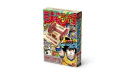 Nintendo Classic Mini Famicom Weekly Shonen Jump 50th Anniversary Edition (7)