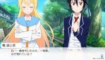 Nisekoi Yomeiri 05 08 2014 screenshot 6