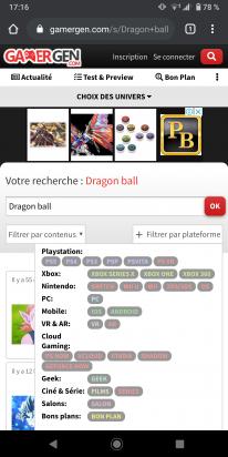 Nouveau GAMERGEN.COM Mobile Android IOS Images (2)